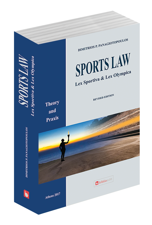Sports Law Revised Edition